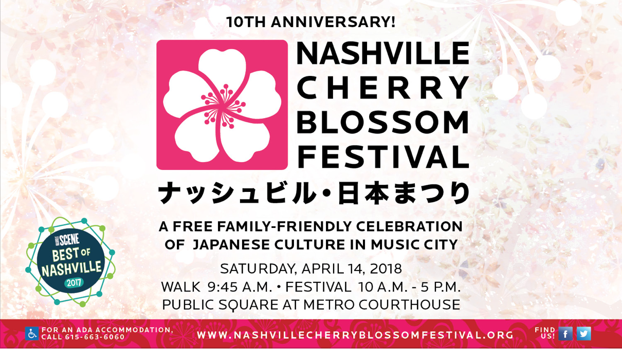 Power Point cover page for Japan-America Society of Tennessee's 2018 Nashville Cherry Blossom Festival.