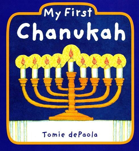 My First Chanukah
