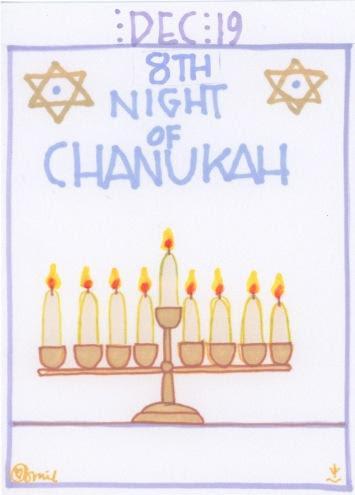 Hanukkah 2017 Last Night.jpg