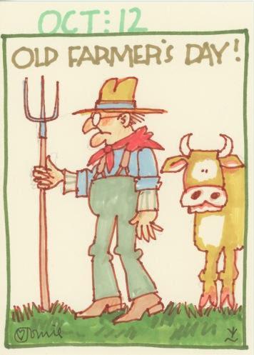 Old Farmer's 2017