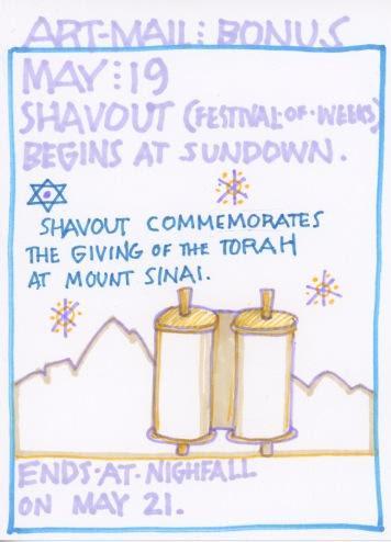 Shavuot 2018