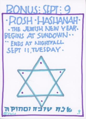 Rosh Hashanah Begins 2018