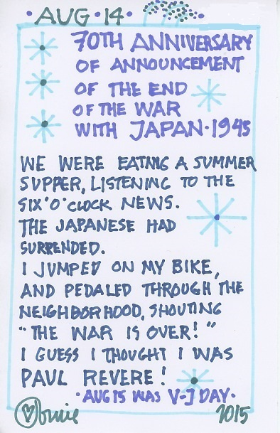 End of Japan War 2015b.jpg