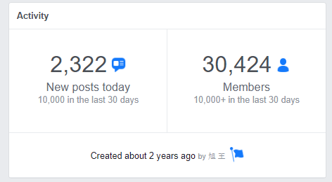 fbgroupcount.png