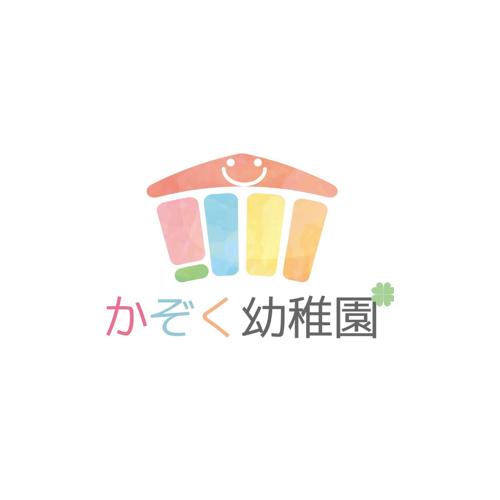 かぞく幼稚園.jpg