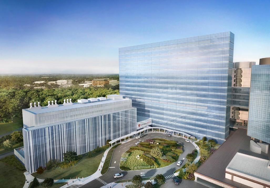 SUNY Stony Brook New Medican and Translation MART Building.jpg