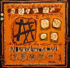 [03] Orange Poem Series #118.03.jpg