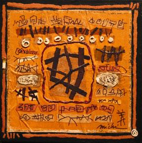 [03] Orange Poem Series #117.03.jpg