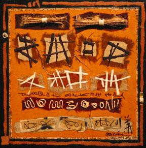 [03] Orange Poem Series #119.03.jpg