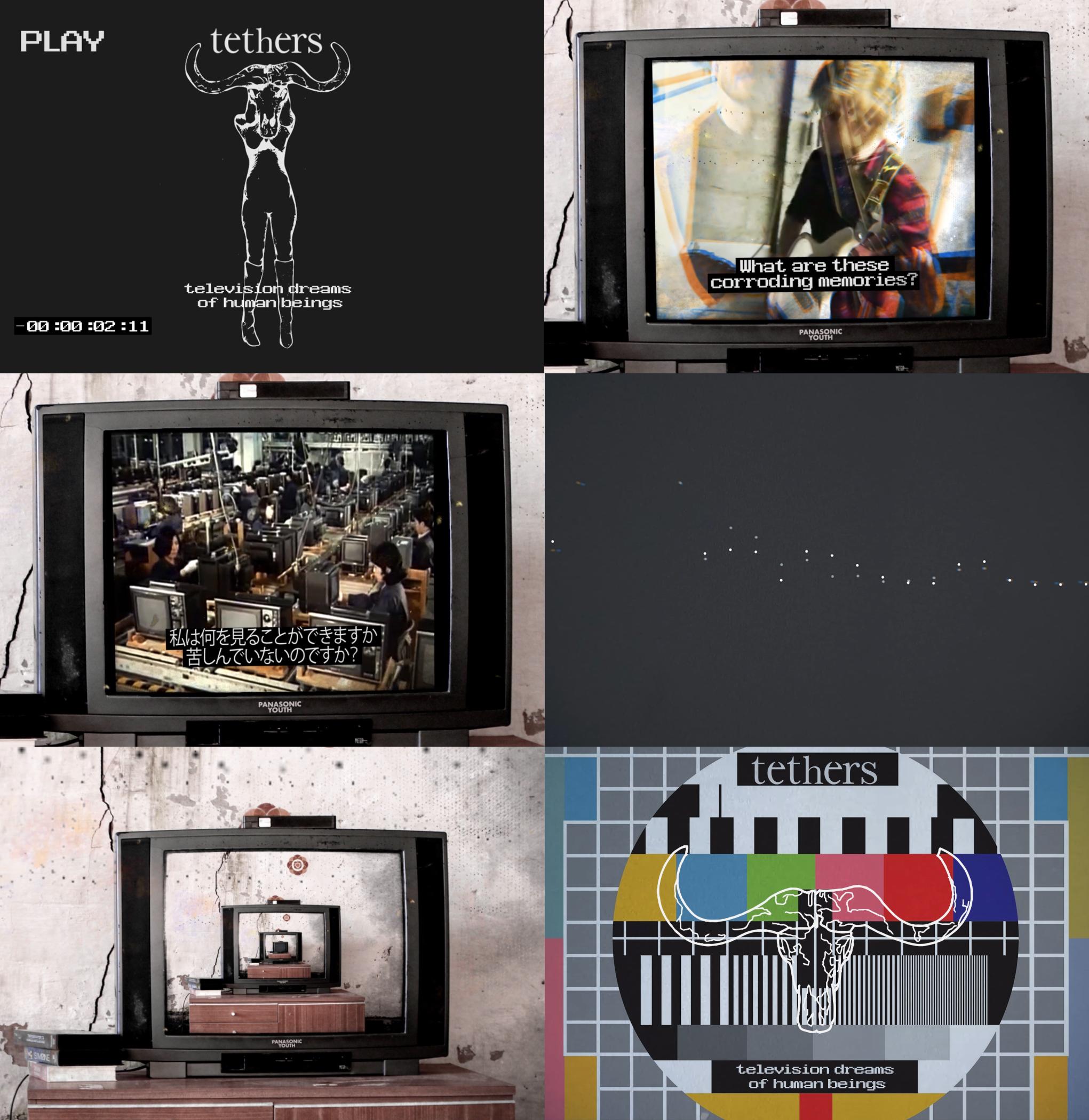 TV DREAMS.jpg