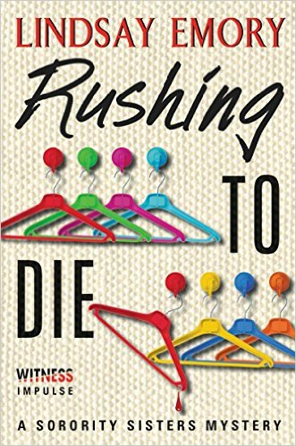 rushing cover