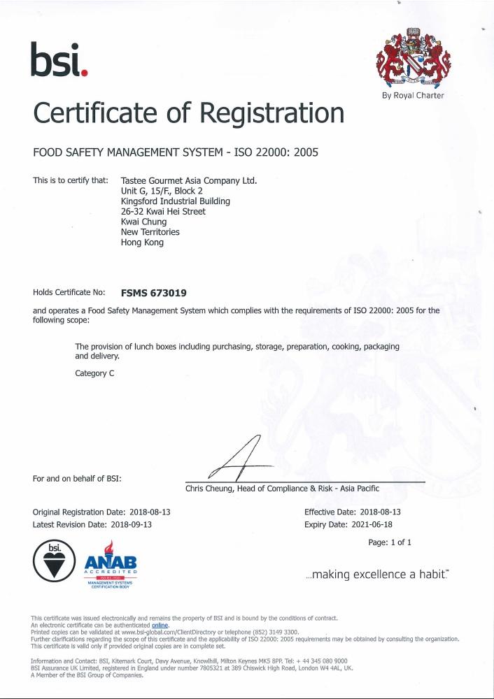 ISO 22000 (FSMS 673019) Certificate.jpg
