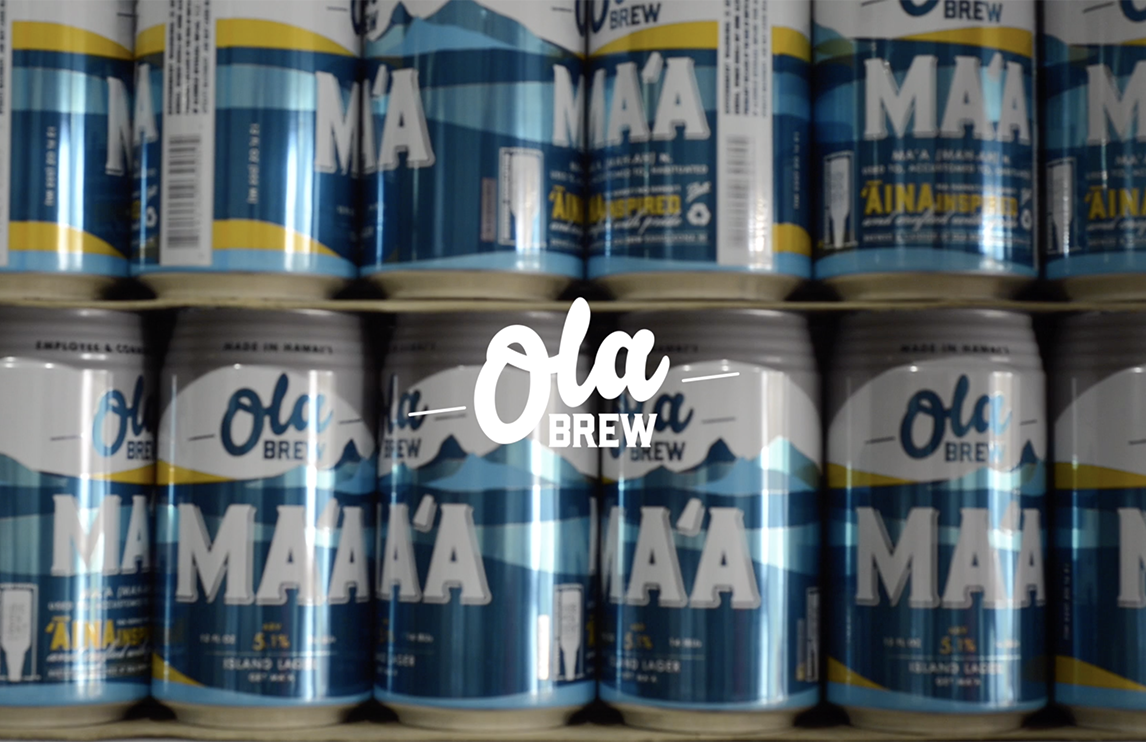 Maa Beer Cans.png
