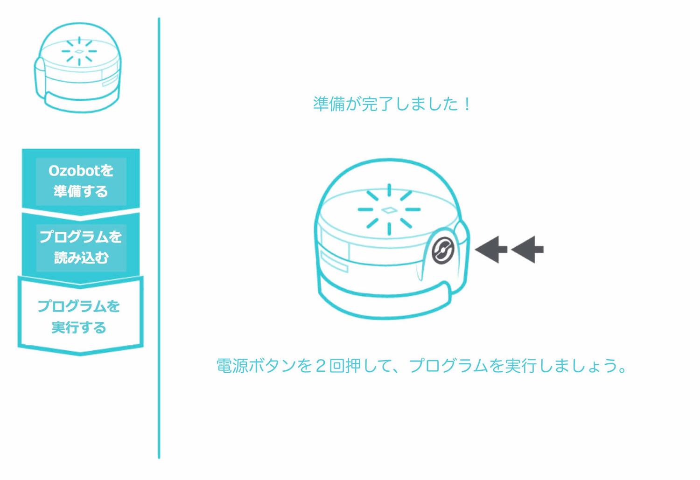 手順 3.jpg