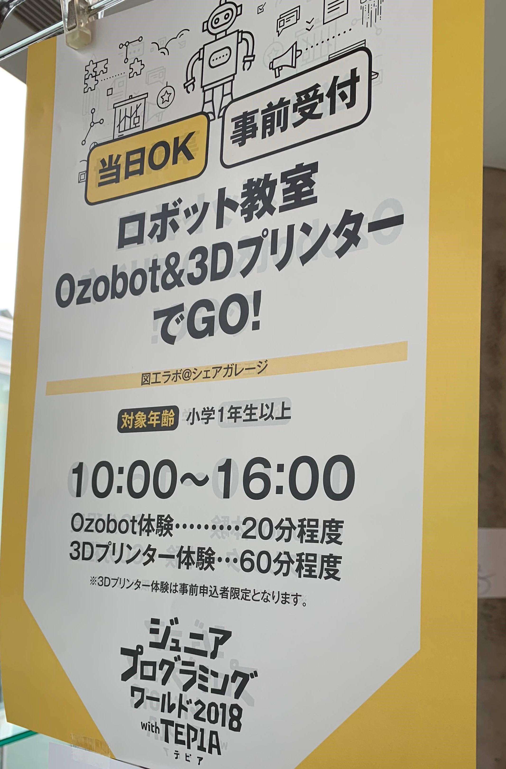 札幌2- kimiyoshi yokogawa.jpg
