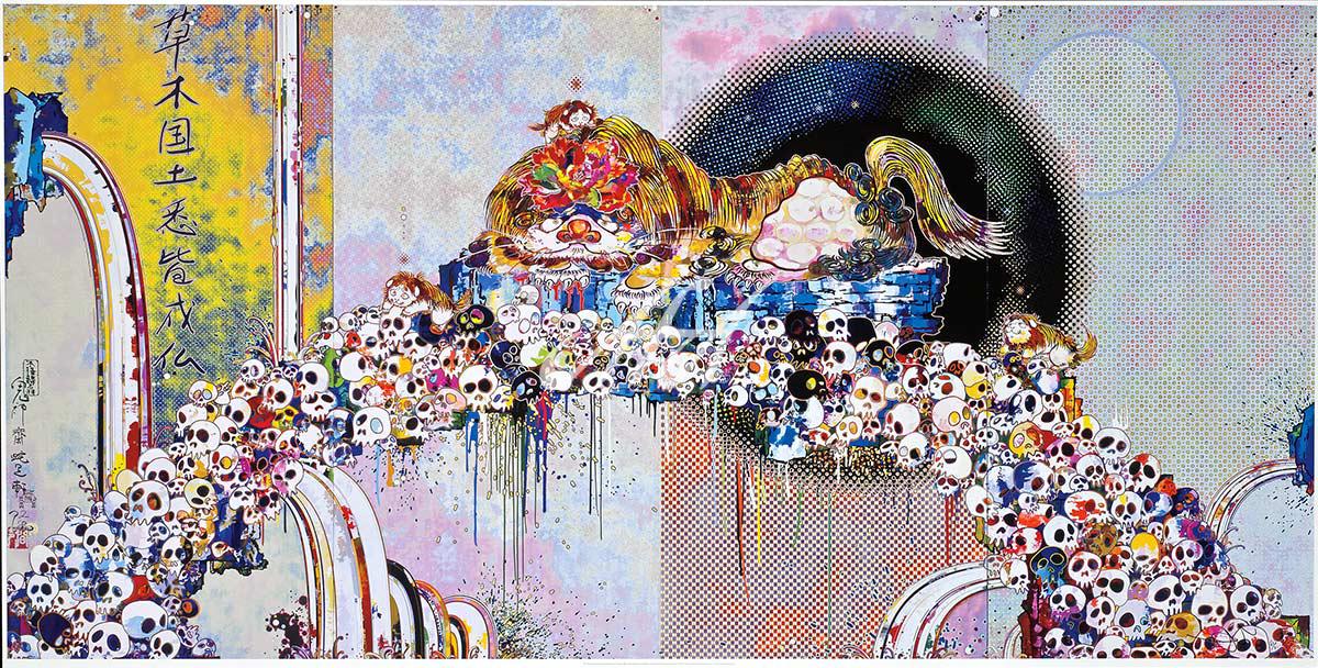 Takashi Murakami - As the Interdementional Waves Run Though Me watermark.jpg
