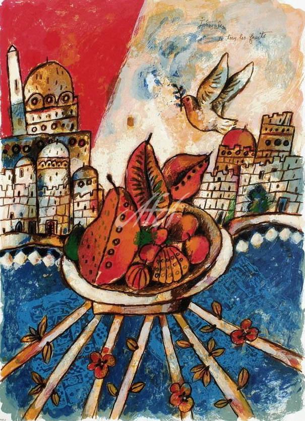 Tobiasse_Jerusalem... watermark.jpg