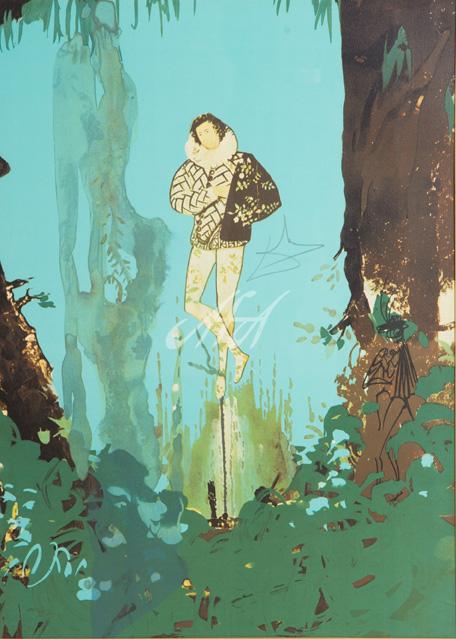 Dali Love watermark.jpg