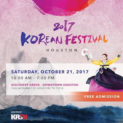 KOREAN FESTIVAL IS RIGHT AROUND THE CORNER! -