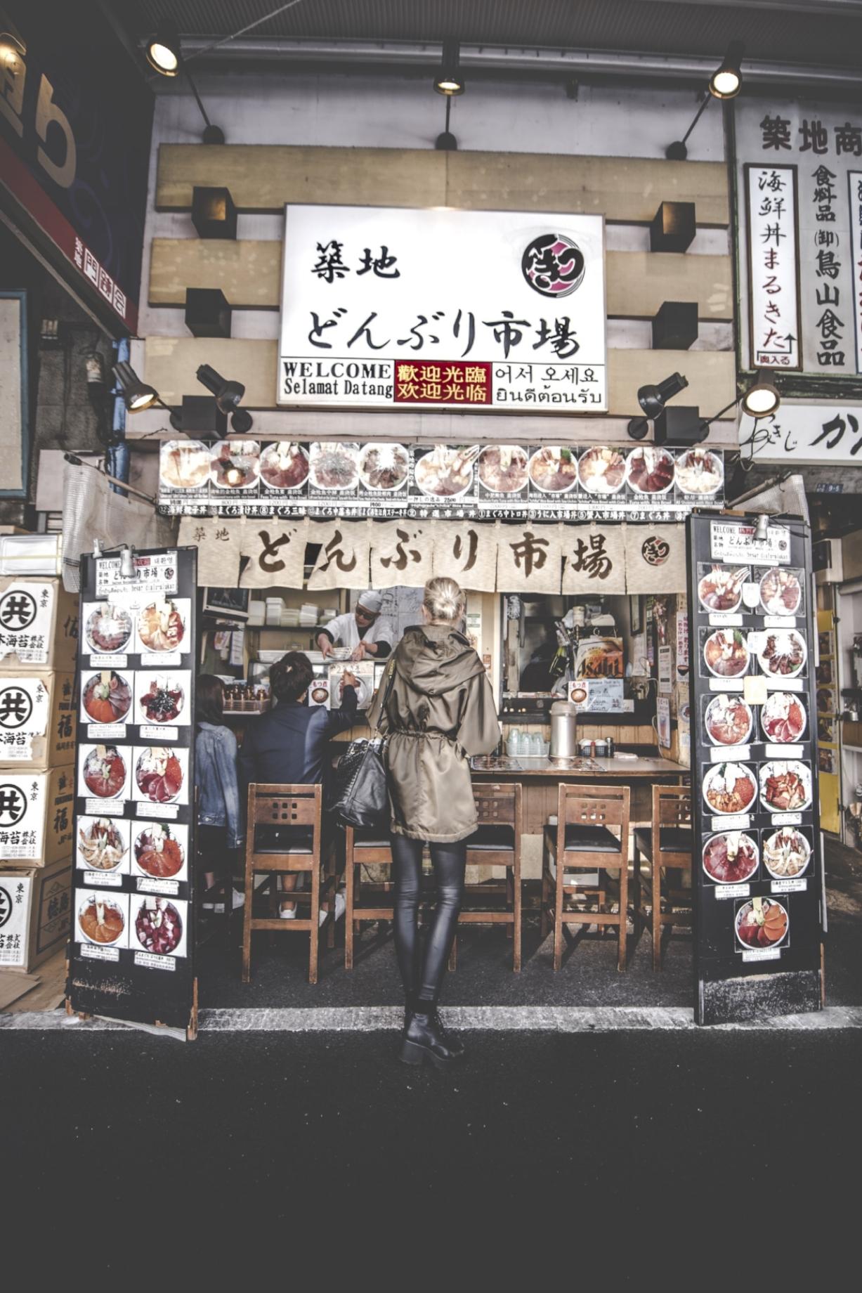 JAPAN - +To Spotify-Playlist
