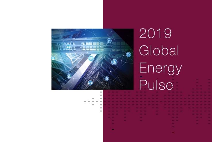 Energy Pulse Banner 2019_2.jpg