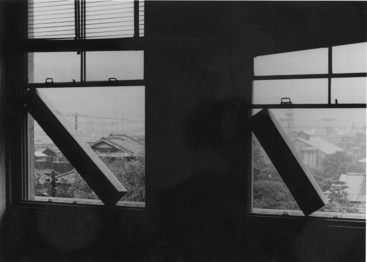 Infinite Situation I (window) , 1970