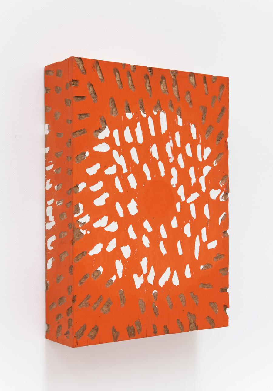 Cluster of Individual , 1992 単独な集まり( Tandoku na Atsumari ) Wood, acrylic 19 5/8 x 14 x 4 3/8 inches 50 x 35.5 x 11 cm