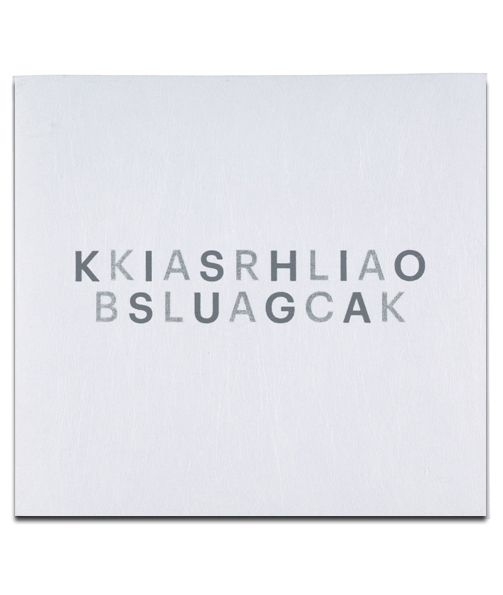 Karla Black and Kishio Suga: A New Order  Scottish National Gallery of Modern Art, 2017