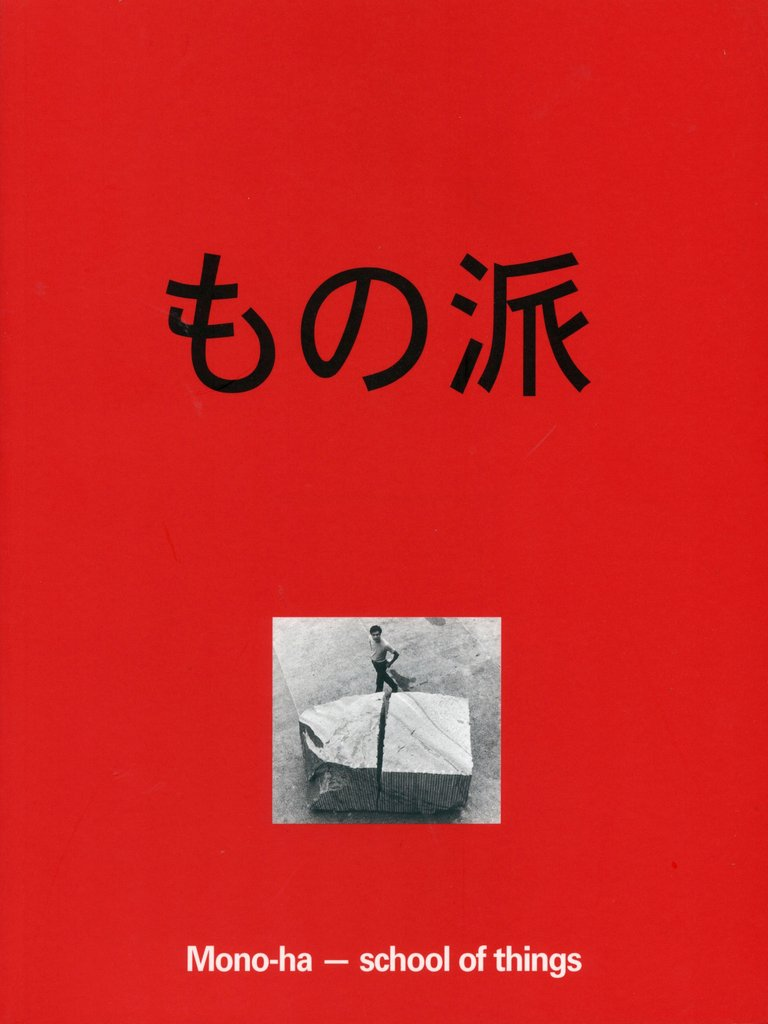 Mono-ha: School of Things  Kettle's Yard, 2001