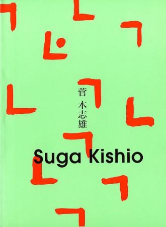 Kishio Suga  Yomiuri Shimbun, 1997