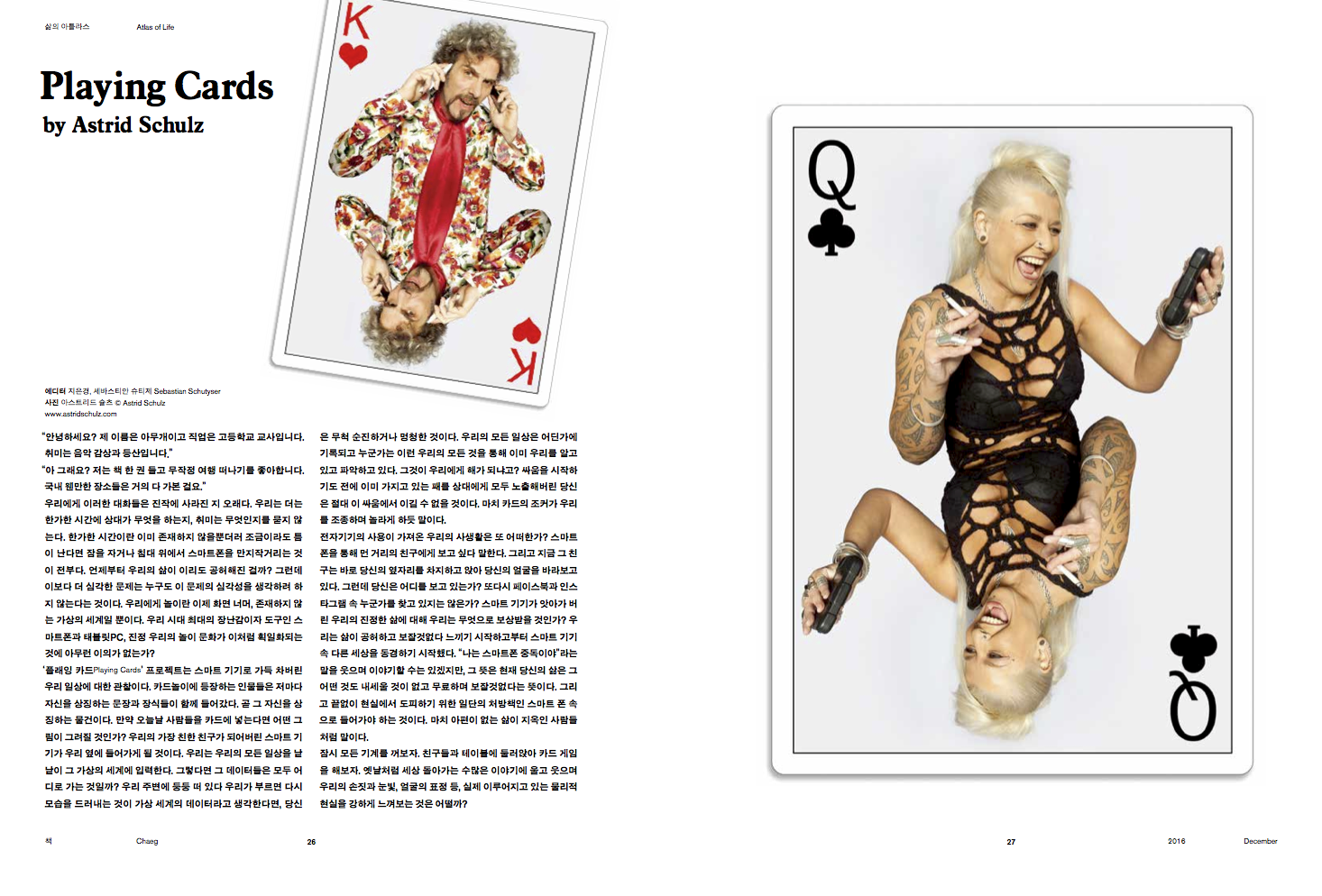 Chaeg: Playing Cards