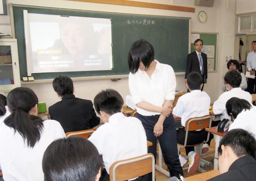 Bạo lực học đường là vấn đề làm đau đầu các nhà chức trách Nhật - Ảnh: Mainichi