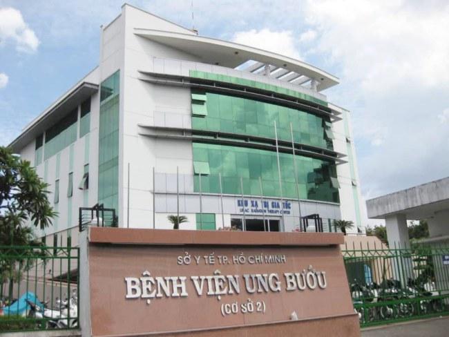 Bênh viện Ung bướu TP.HCM là 1 trong 3 bệnh viện tại Việt Nam đã triển khai thử nghiệm hệ thống trí tuệ nhân tạo IBM Watson for Oncology và hiện đã triển khai chính thức giải pháp này (Ảnh minh họa: Internet)