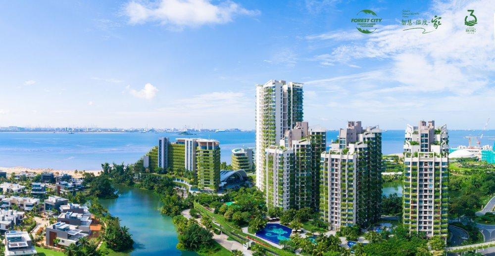 """Hạng mục Tòa nhà thông minh - Dự án """"Forest City Smart B.I.A"""" (Vườn quốc gia Pacificview - Johor - Malaysia)"""