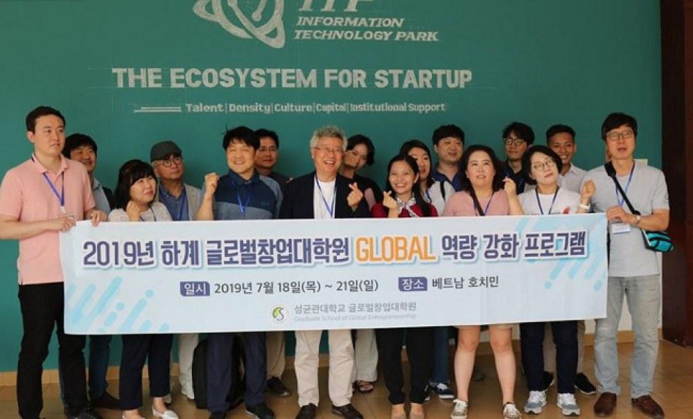 Đoàn thăm quan của ĐH Sungkyunkwan (Hàn Quốc) kết nối với Khu công nghệ phần mềm, ĐH Quốc gia TP.HCM. Ảnh: ITP.