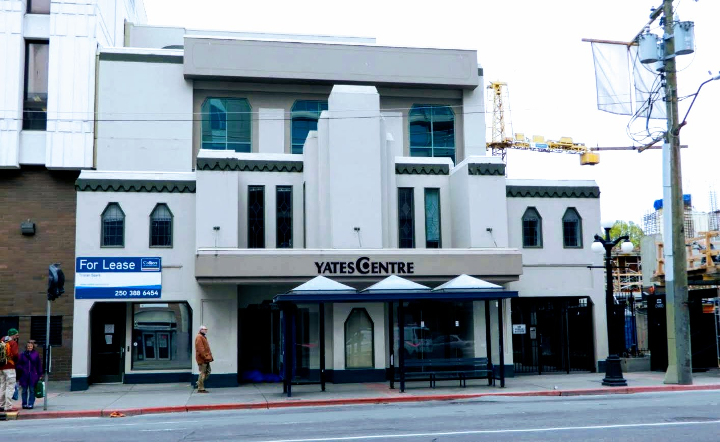 The former Famous Players Coronet Theatre - Home to the newly gated mid-block walkway.