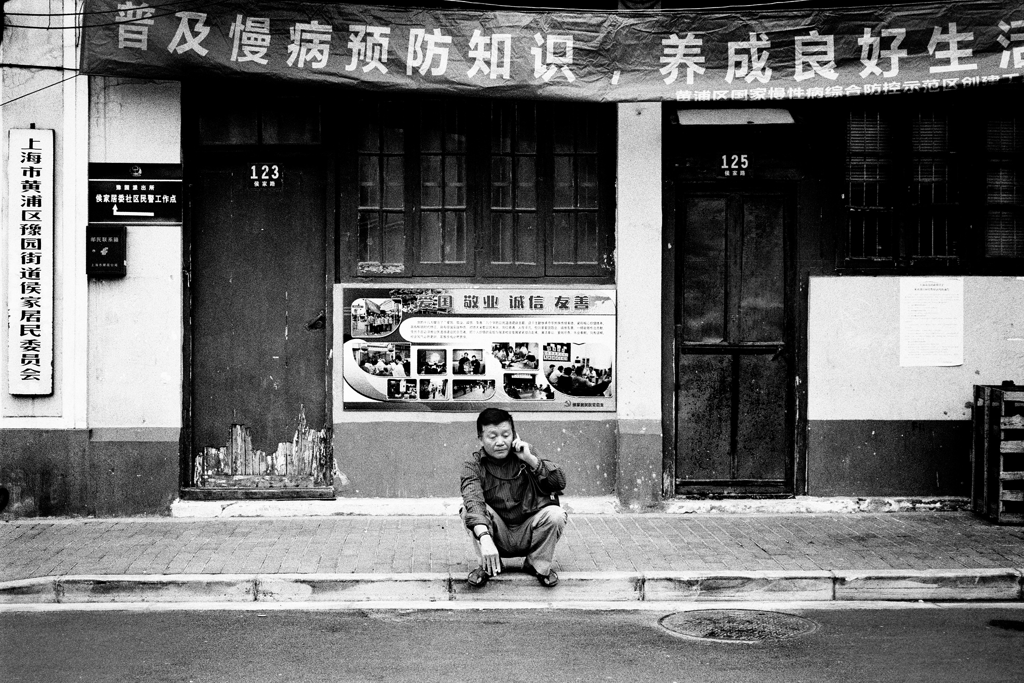 Maud WALAS Street Photography SHANGHAI 07.jpg
