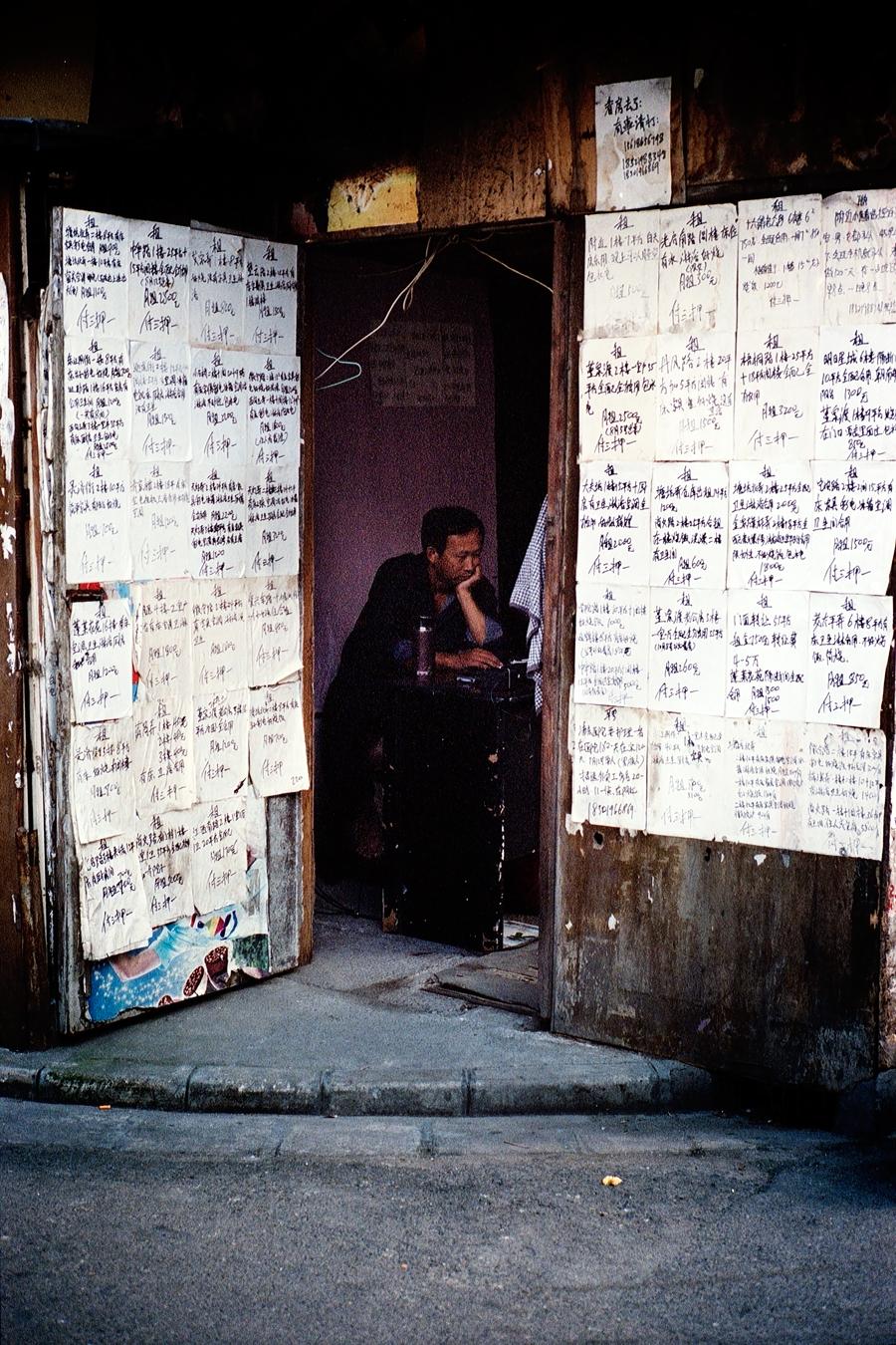 Maud WALAS Street Photography SHANGHAI 11.jpg