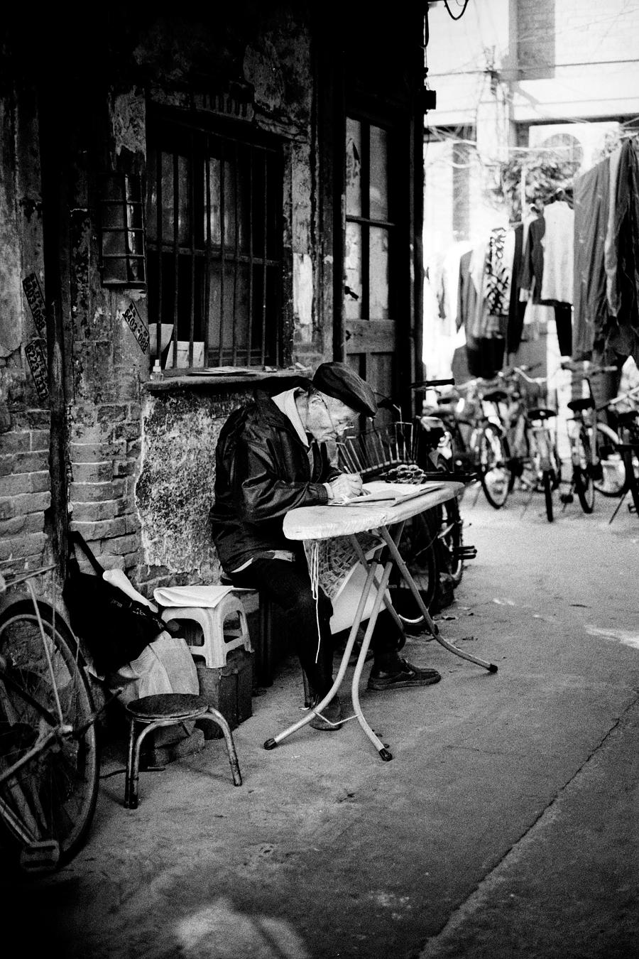 Maud WALAS Street Photography BEIJING 14.jpg