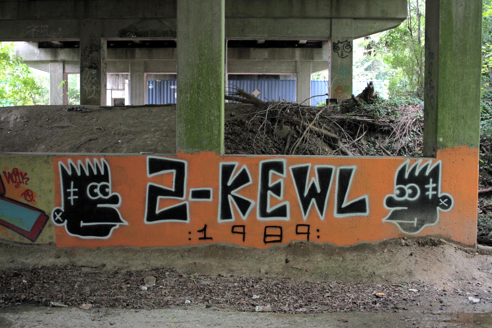 2KEWL.jpg