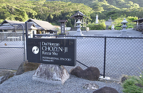 Chozen-ji / International Zen Dojo of Hawai'i 3565 Kalihi Street Honolulu, Hawai'i 96819 (808) 845-8129 info@chozen-ji.org