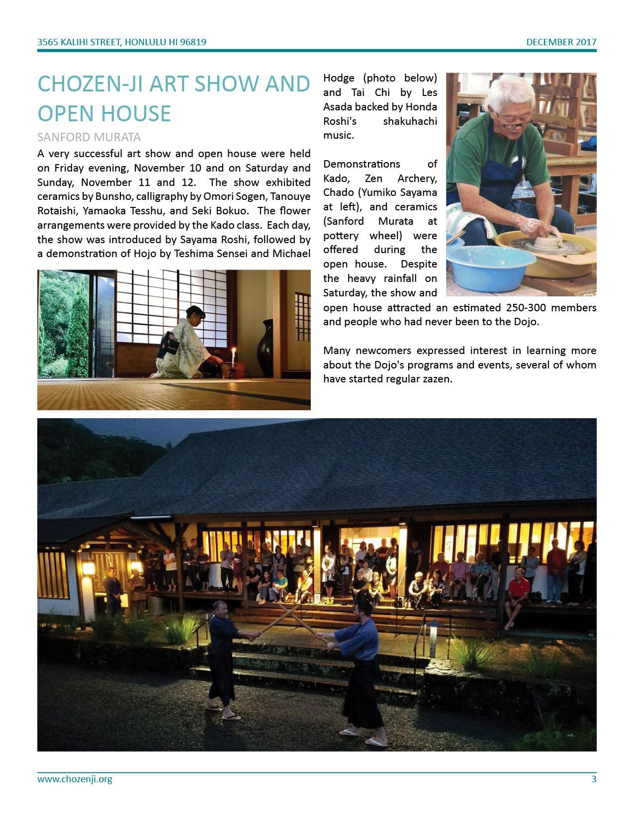 Dojo Newsletter - Winter 2017 3.jpg
