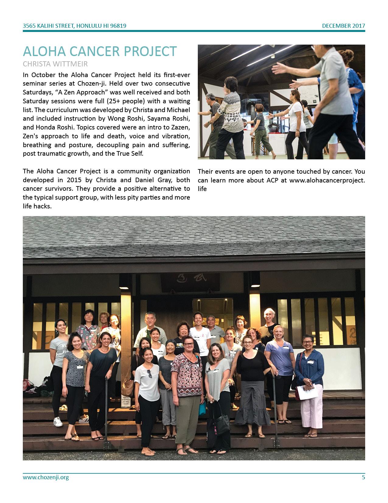 Dojo Newsletter - Winter 2017 5.jpg