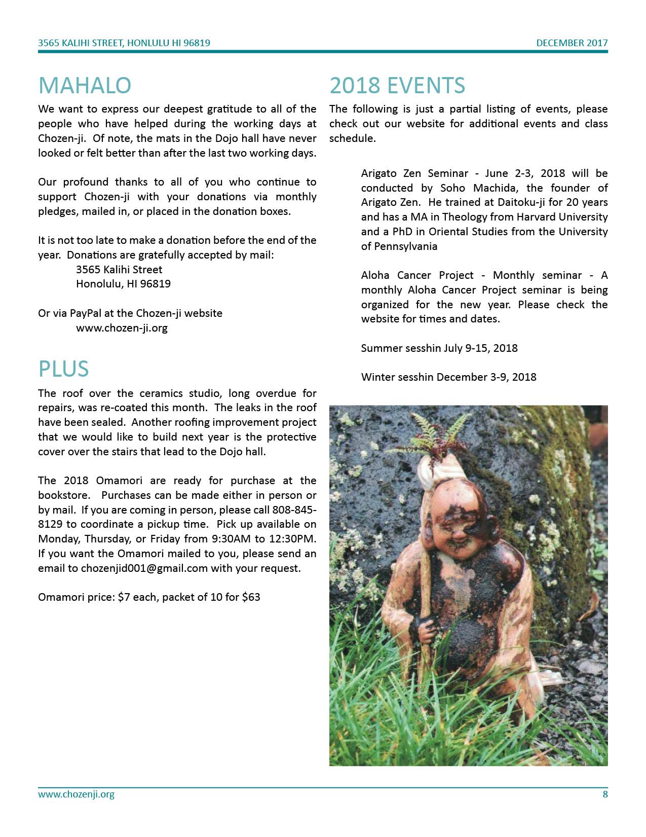 Dojo Newsletter - Winter 2017 8.jpg