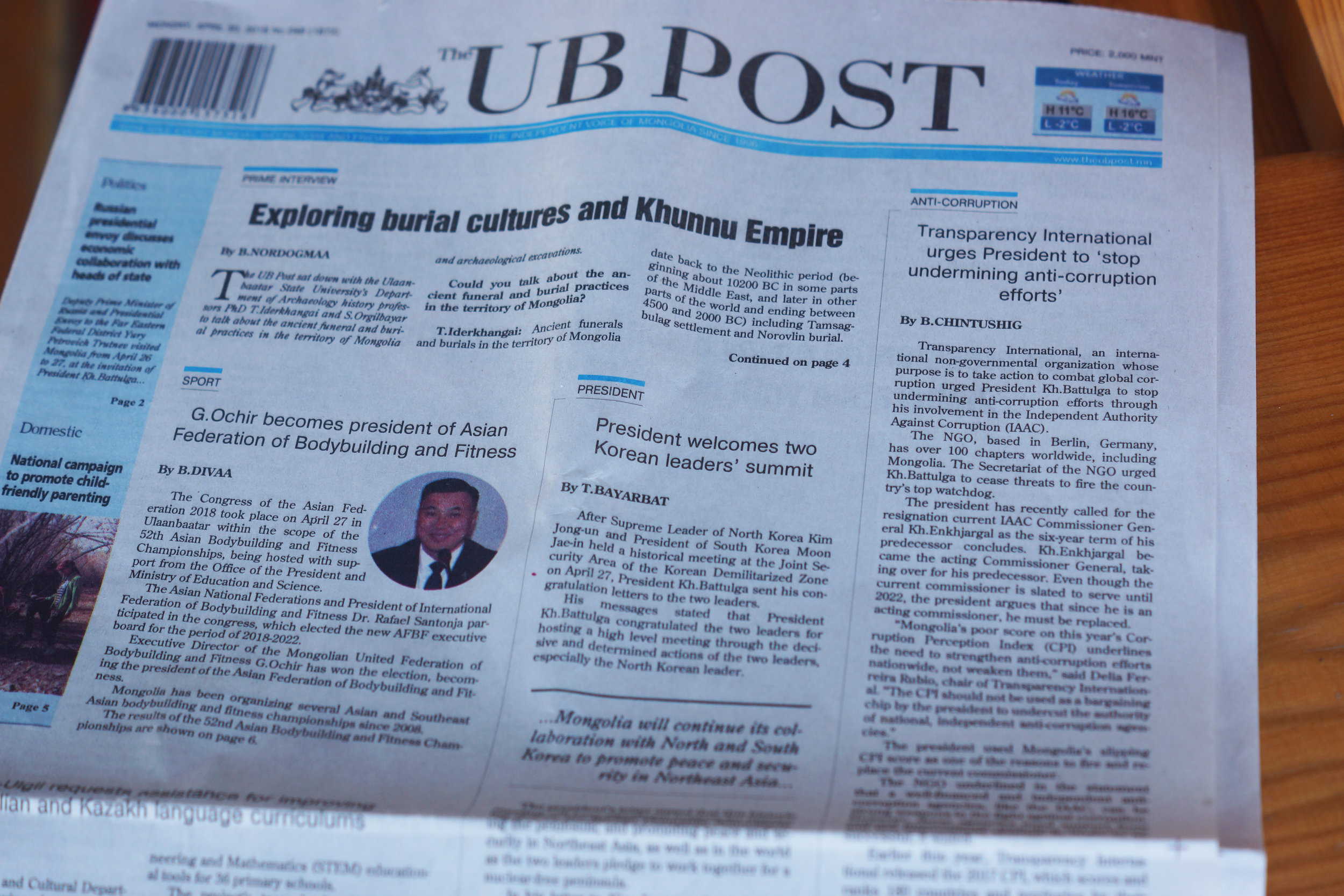 UB to host the Trump-Kim summit? Front page news in Ulaanbaatar.
