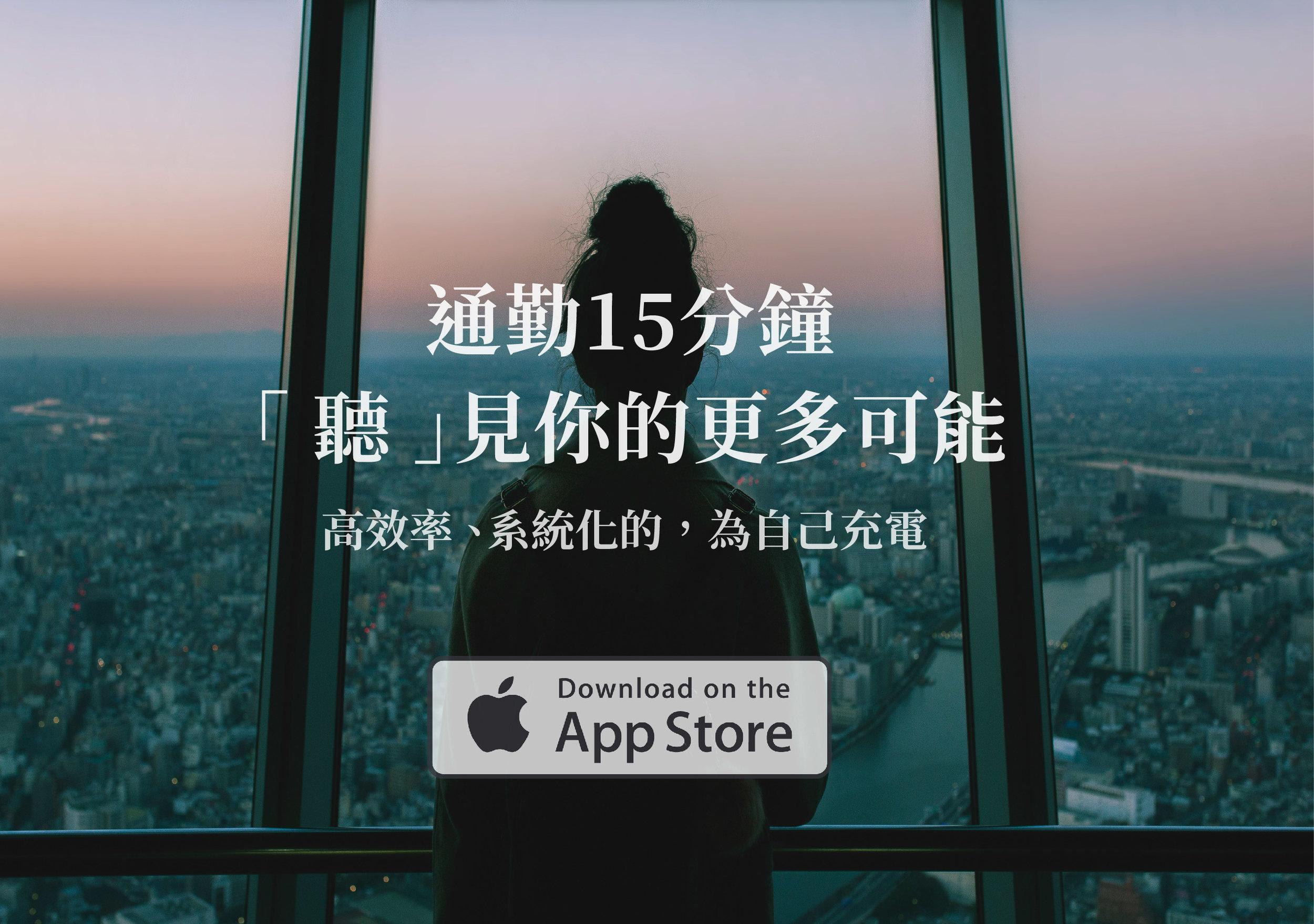 網頁banner1200-900_工作區域 1.jpg