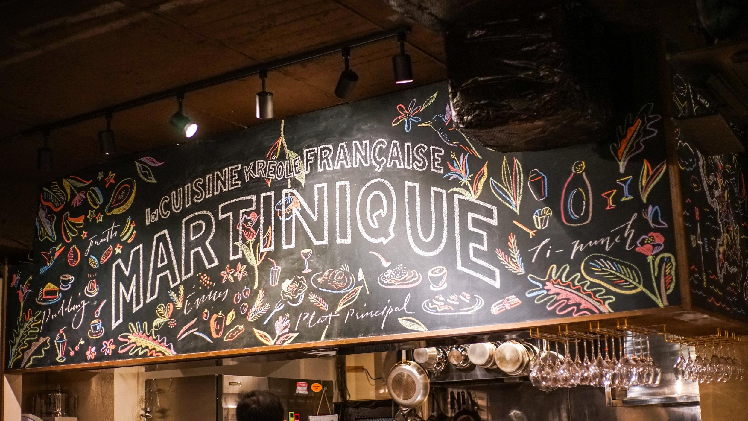 東京・武蔵小山にオープンしたフランス郷土料理とカリブ海料理のお店「MARTINIQUE(マルティニーク)」の黒板を描かせていただきました。カリブ海の楽しい雰囲気を表現するため、初めてカラーチョークに挑戦した作品です。 Hand drawn for MARTINIQUE, a french caribbean restaurant that opened in Tokyo in January 2017. This was the first time I used colored chalk, in order to express the fun caribbean vibe. I had a lot of fun experimenting with different color coordinations. Photos were taken by Shiori Saito.