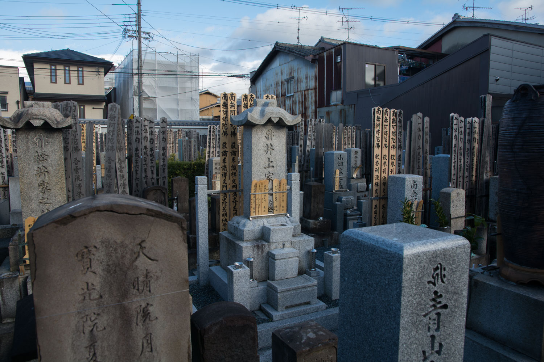 Hoe doen ze het in Japan? -