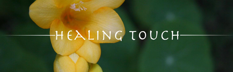 healingtouch_banner.jpg