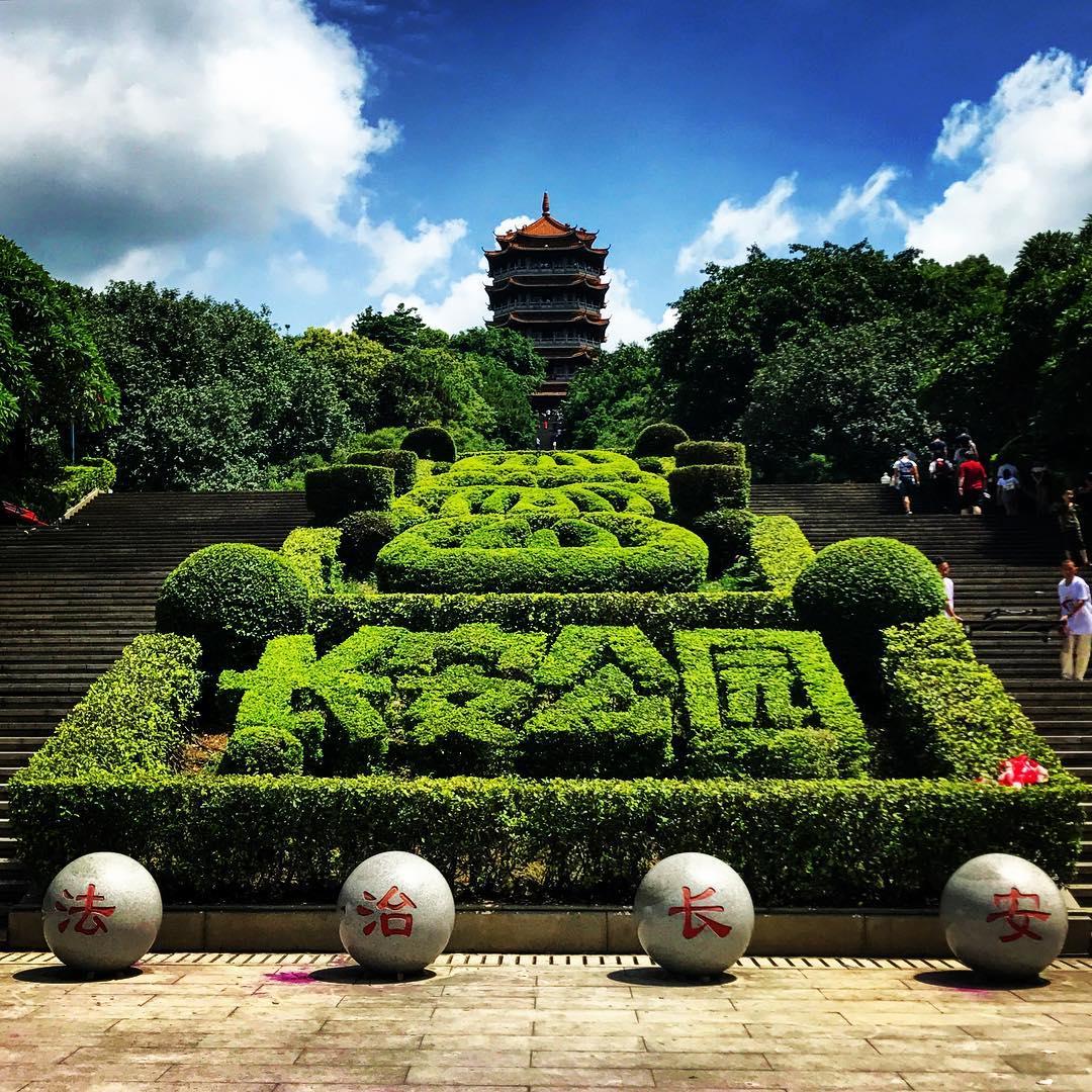 Changan Park Temple China